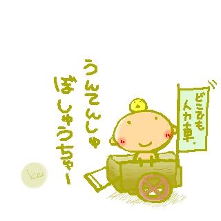 sketch4389168.jpg