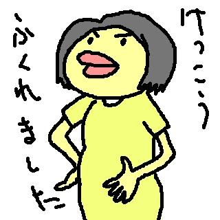 sketch4395640.jpg