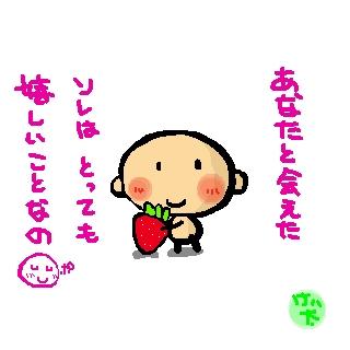 sketch4643597.jpg