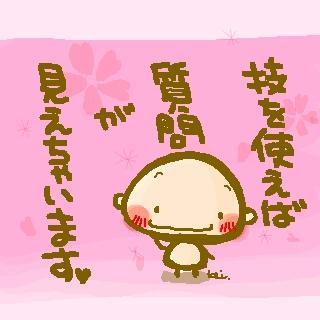 sketch4815758.jpg
