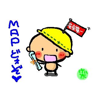 sketch5273007.jpg