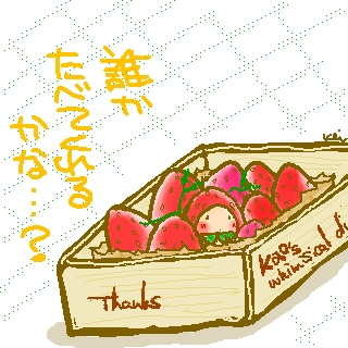 sketch5372449.jpg