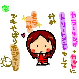 sketch5532920.jpg