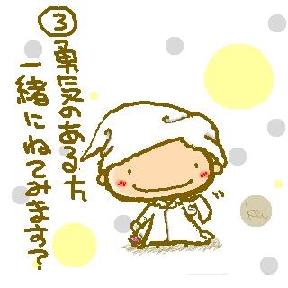 sketch6892575.jpg