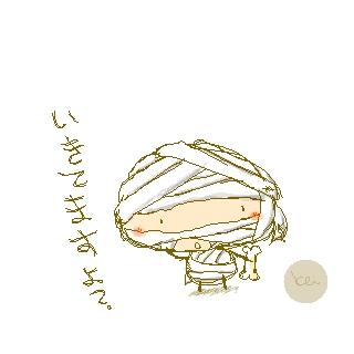 sketch7032126.jpg