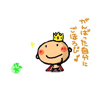 sketch7141830.jpg