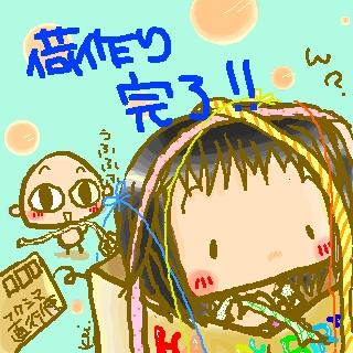 sketch7639139.jpg