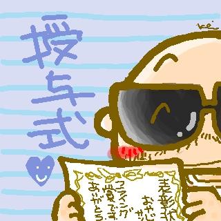 sketch9430596.jpg