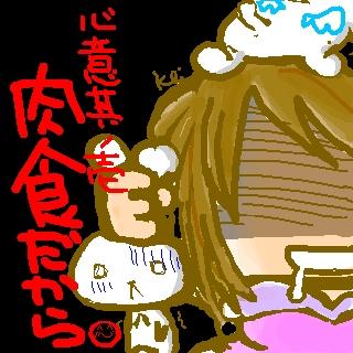 sketch9564412.jpg