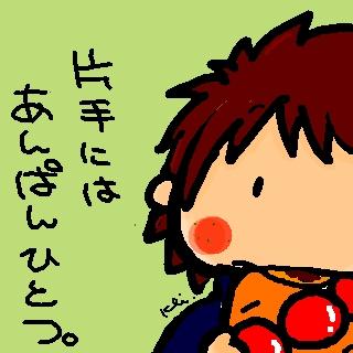 sketch9929676.jpg
