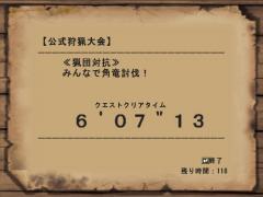 mhf_20101012_133558_257.jpg