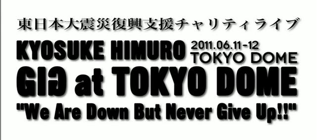 GIG TOKYO