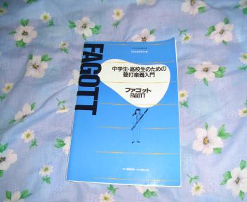 RIMG0159_convert_20100315191652.jpg