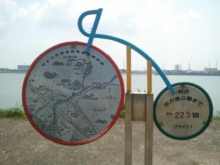 2011/07/23 加古川自転車道