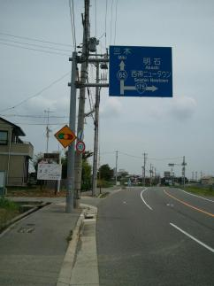 2011/07/24 西神中央