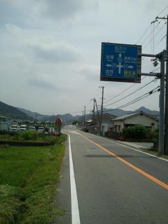 2011/07/24 姫路