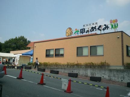 2011/08/10 六甲のめぐみ