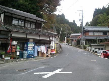 2011/11/03 多羅尾