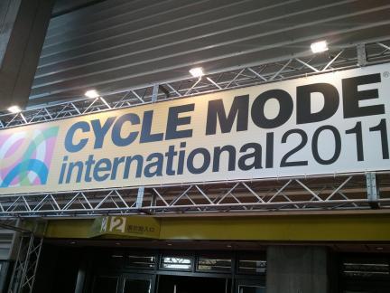 2011/11/12 サイクルモード2011