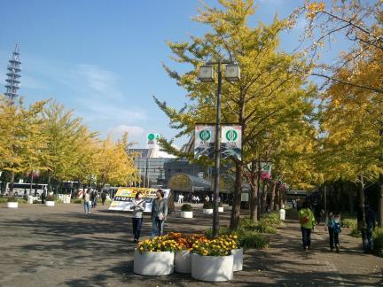 2011/11/12 インテックス大阪