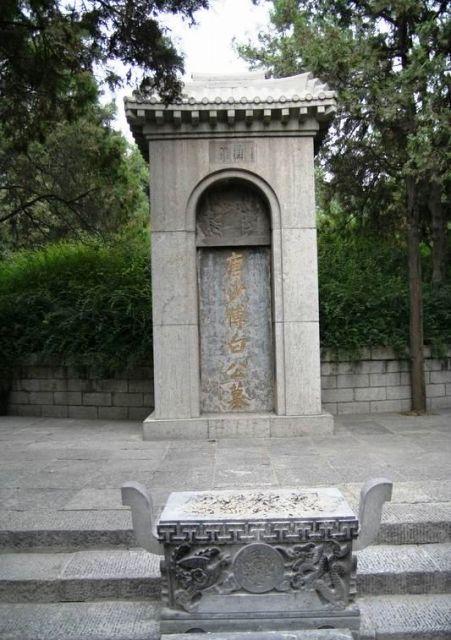白居易のお墓