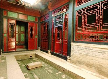 唐家民俗館