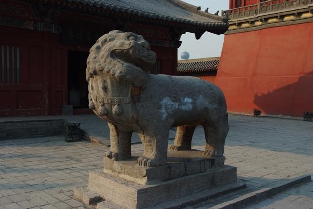 永昭陵(宋陵)の狛犬04
