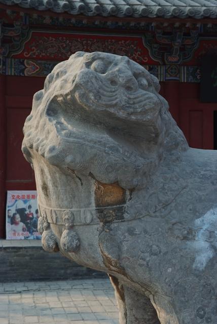 永昭陵(宋陵)の狛犬05