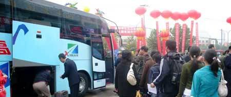 西安漢中高速バス03