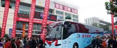 西安漢中高速バス05