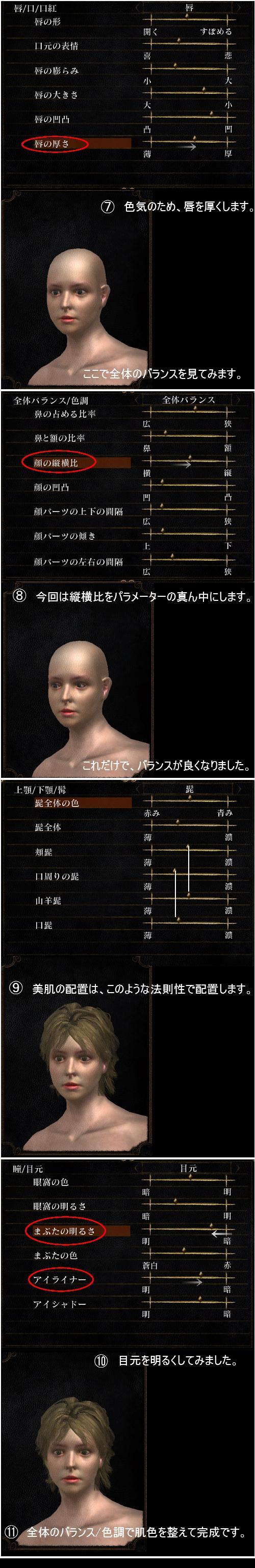 蠕檎キィ・狙convert_20110925133007