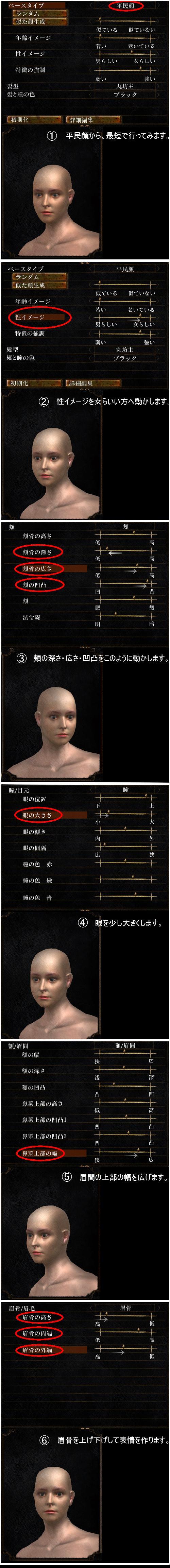 蜑咲キィ・狙convert_20110925133050