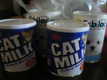 支援物資ミルク