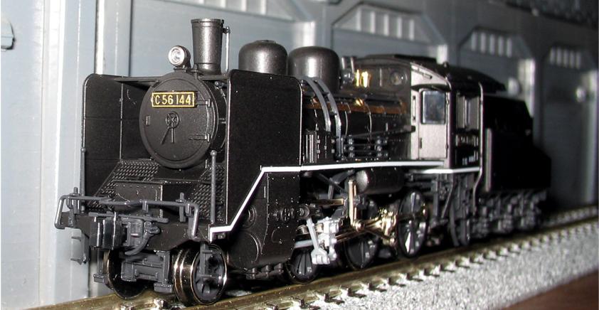 K-C56.jpg