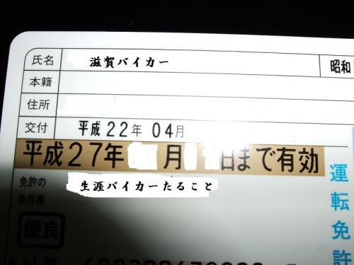 DSCF4487.jpg