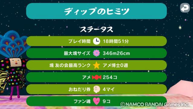 2012-01-15-221144.jpg