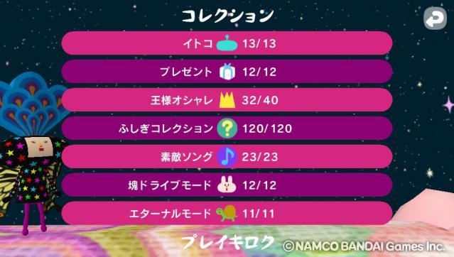 2012-01-15-221155.jpg