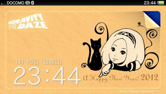 2012-01-15-234455.jpg