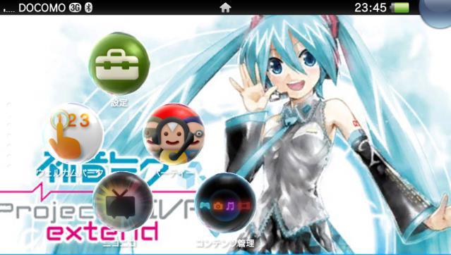 2012-01-15-234503.jpg