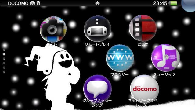 2012-01-15-234511.jpg