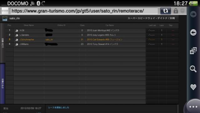 2012-02-09-182748.jpg