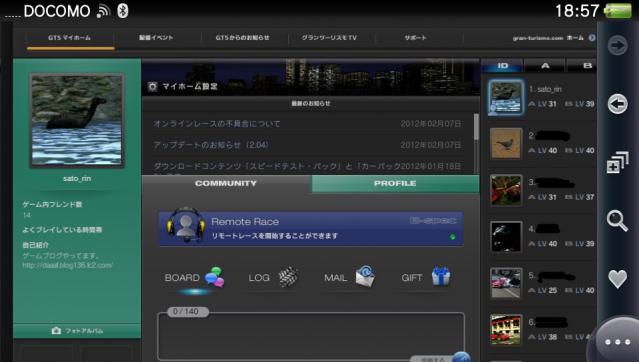 2012-02-09-185743.jpg