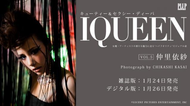 iqueen5.jpg
