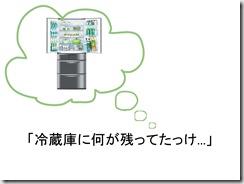 Evernote勉強会100806スライド_16