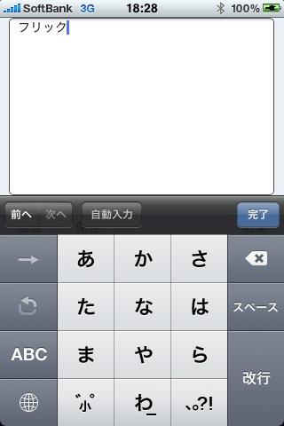 iPhone10012101