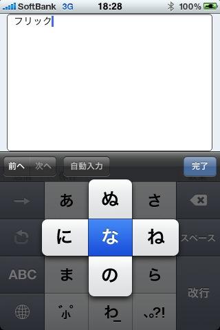iPhone10012102