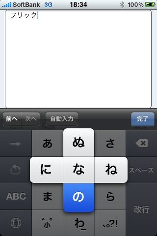 iPhone10012103