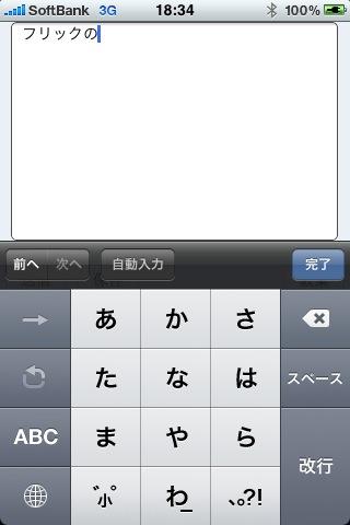 iPhone10012104