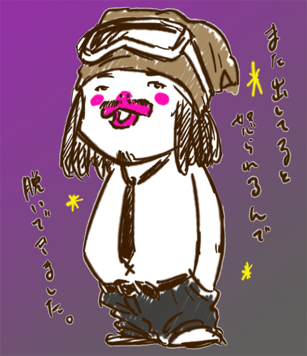 kokubo.jpg