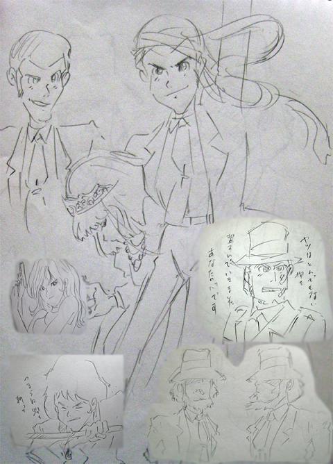 lupin-family01.jpg
